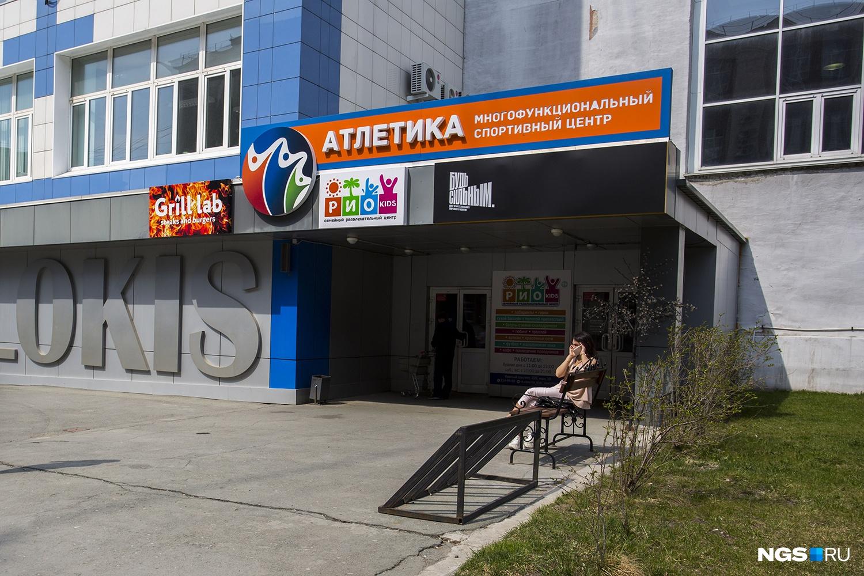 Центр открылся на месте закрытого фитнес-залаExtreme Fitness на Красном проспекте, 220