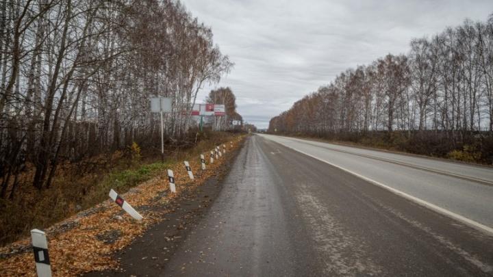 Глава СКР взял на контроль ситуацию в Горном Щите, куда дети ходят в школу вдоль оживлённой трассы