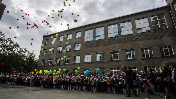 День знаний и холода: сентябрь начнётся в Новосибирске с прохладной погоды