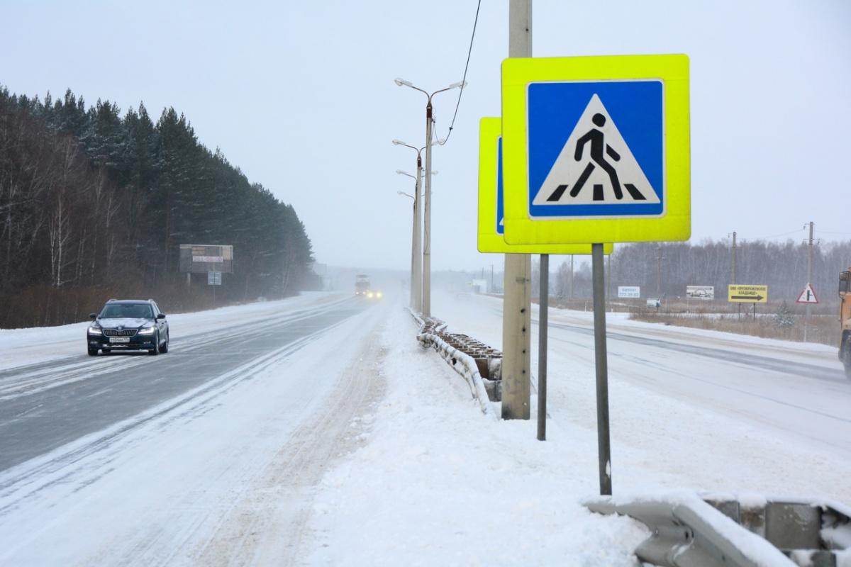 Превышение скорости особенно опасно в местах, где могут появляться пешеходы