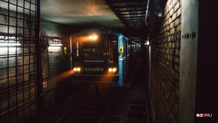 В Самаре опубликовали схему строительства метро до Соцгорода и 18-го км Московского шоссе