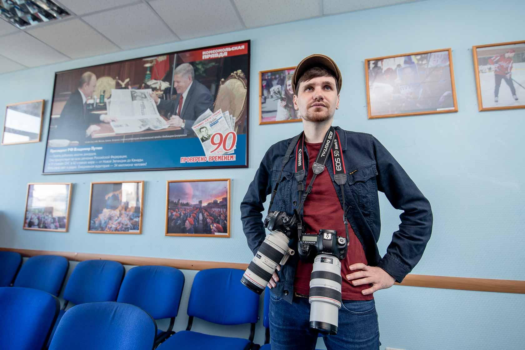 Валерий Звонарёв приехал на съёмку по заданию редакции