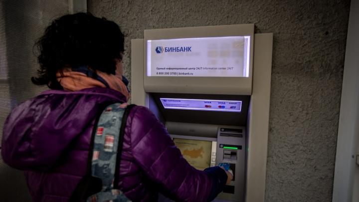 Считаем копейки: Новосибирская область оказалась аутсайдером по росту зарплат