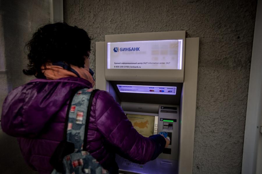 Брянщина оказалась влидерах среди регионов ЦФО поросту заработной платы
