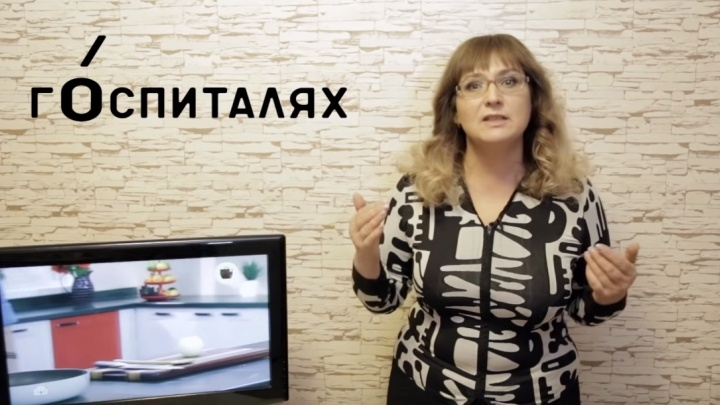 Нижегородская «училка» поймала на ошибках Познера, Литвинову и Урганта