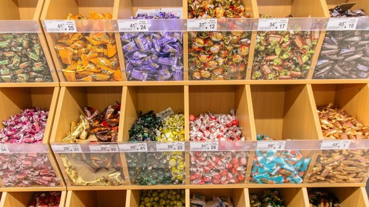 Горожане в шоколаде: мэрия Самары закупит до конца года 528 коробок конфет