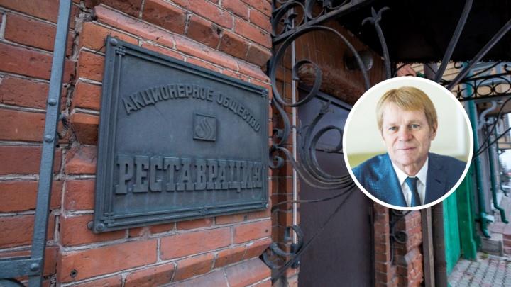 Директора «Реставрации» арестовали в Италии и экстрадируют в Красноярск