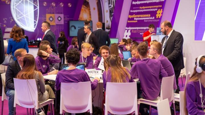 Быстрый интернет и задачи для школьников: Ростелеком стал партнером масштабного форума «ПроеКТОриЯ»