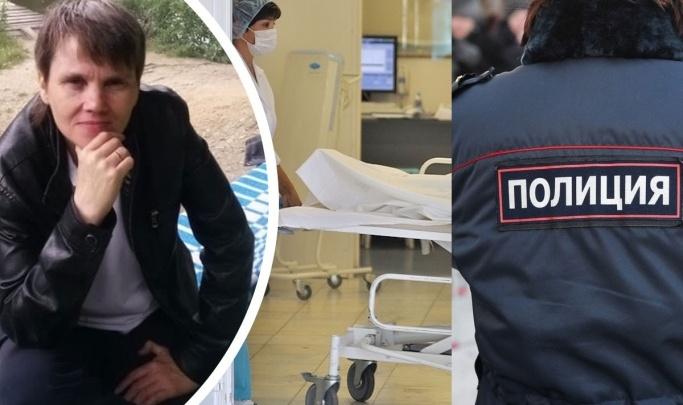 Екатеринбурженку, которой повредили череп в отделе полиции, вызвали на допрос в следственный комитет