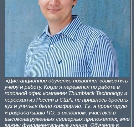 СибГУТИ открыл набор на программирование и прикладную информатику в экономике