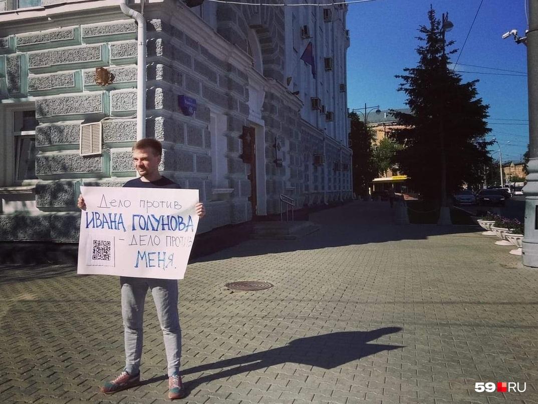 Уголовное дело вотношении репортера Голунова передано вГУ МВД столицы