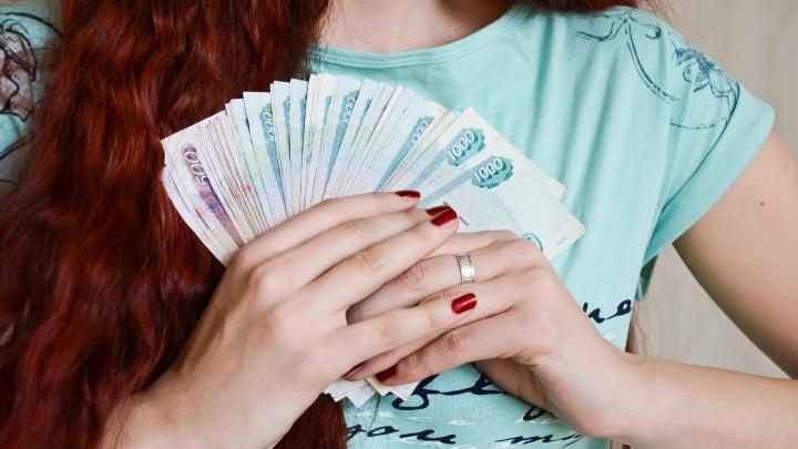 Красота требует денег