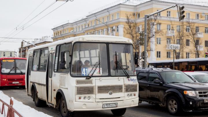 В Ярославле отменили четыре автобусных маршрута
