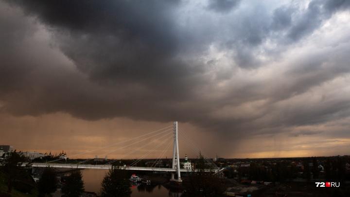 Утепляемся и носим с собой зонты: синоптики рассказали тюменцам, какую погоду ждать в выходные