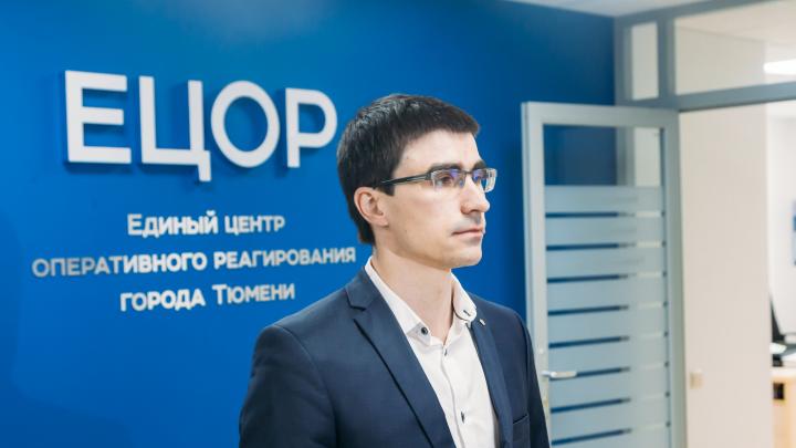 В Ленинском округе Тюмени — новый руководитель. Кто он?