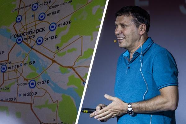 Обновлённый сервис представил лично основатель 2ГИС Александр Сысоев