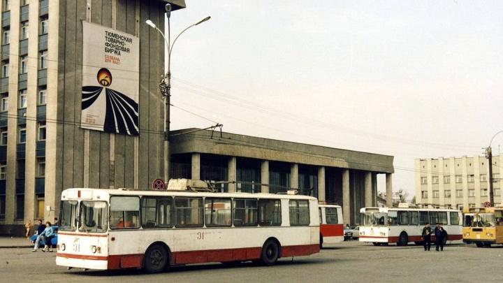 Исчезнувшие троллейбусы, пупсы из пластика, киоски с пенным: 10 кадров Тюмени из прошлого столетия