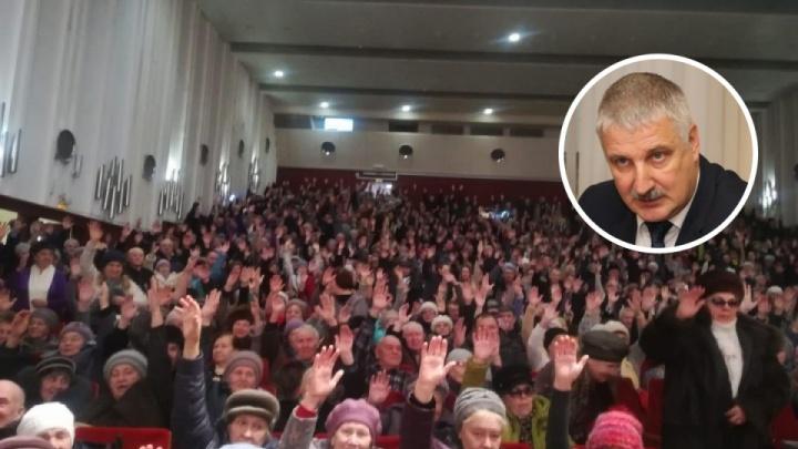 Читатели 76.RU дали оценку поведению главы Рыбинска, крикнувшего на людей «Твою-то мать, а!»