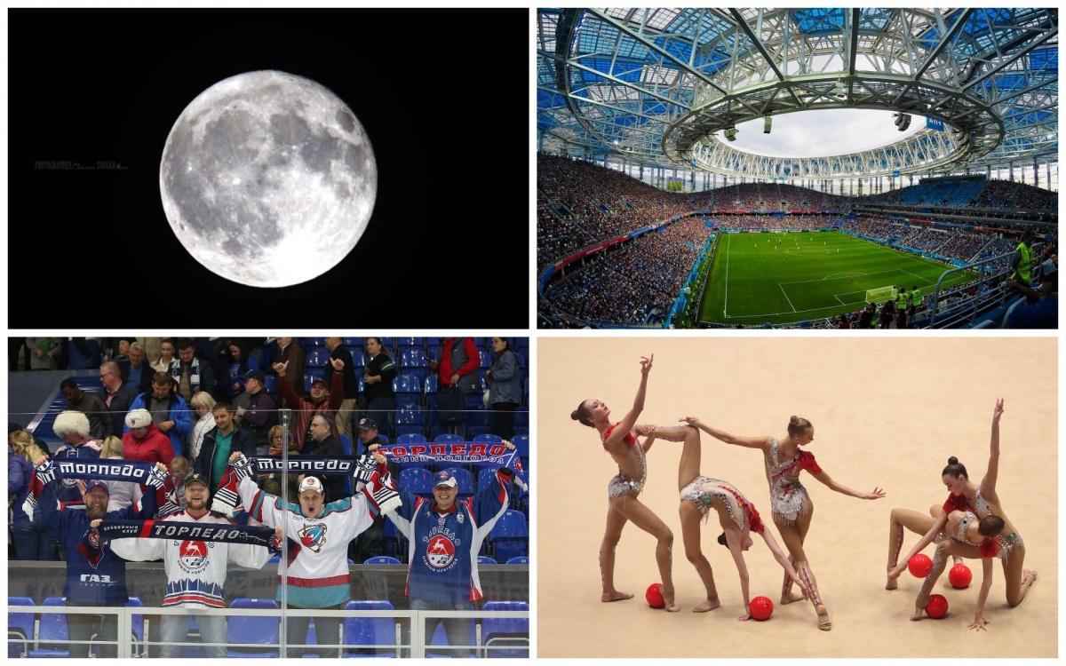 Пять вечеров: исследования Луны, экскурсия на электричке и нобелевские лауреаты