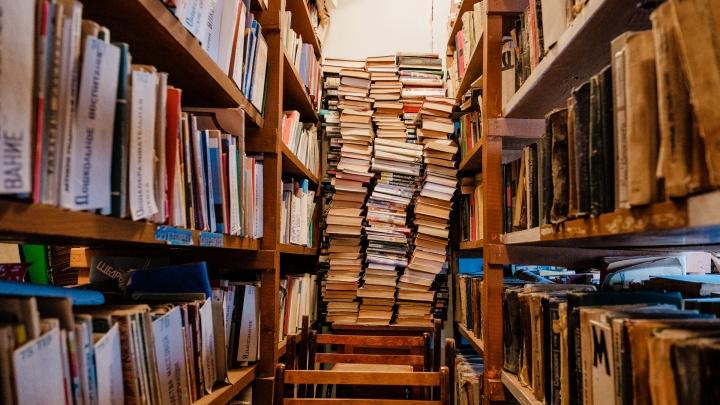 Библиотекаря из Прикамья обязали заплатить 80 тысяч за интернет, потраченный на работе