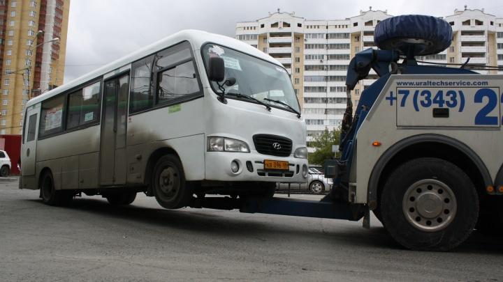 Рваные ремни, сломанные кресла: на каких автобусах-развалюхах возят екатеринбуржцев