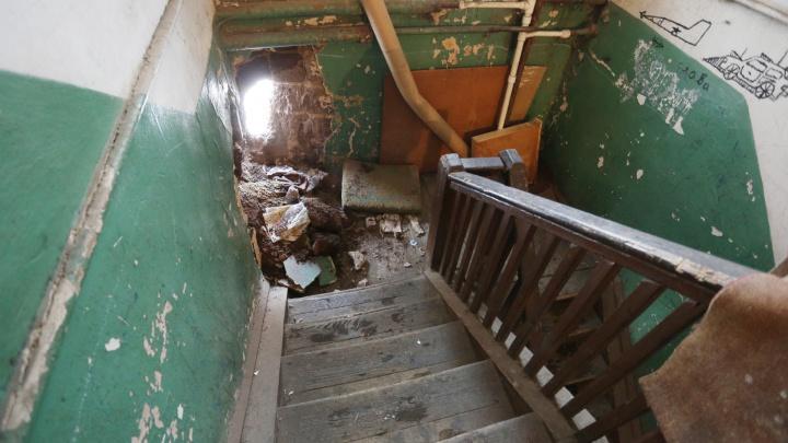 В Челябинске из программы капремонта исключат 100 ветхих домов
