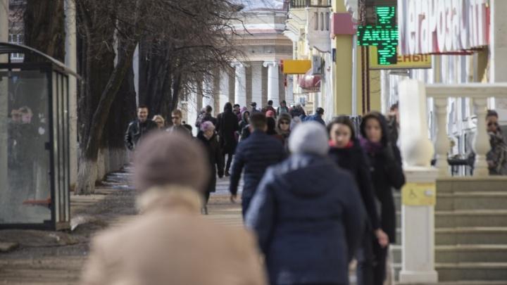 Уфа вошла в рейтинг богатых и самостоятельных городов страны