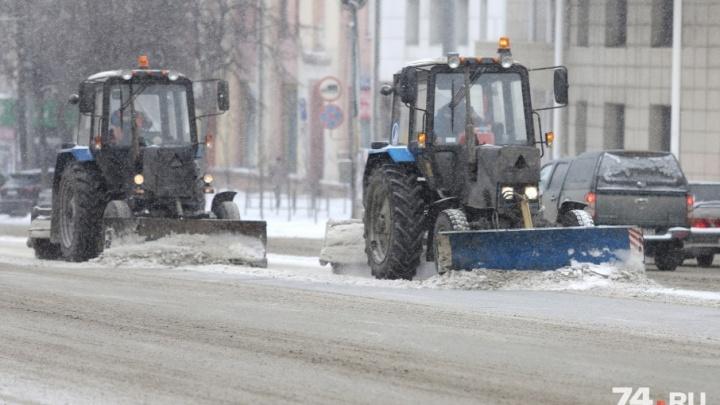 Трижды зачистили: подрядчик сообщил о непрерывной уборке снега в Челябинске