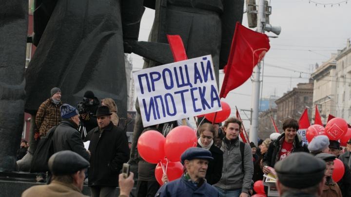 «Путин обещал 8%»: новосибирцы обвалили ипотеку из-за обещаний правительства