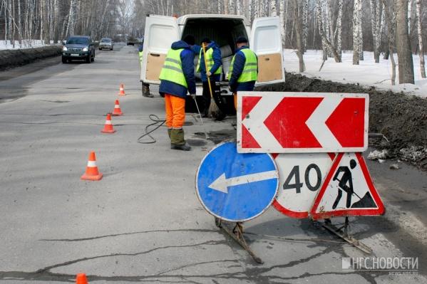 Область на ремонт дорог выделит ещё 1,4 млрд рублей