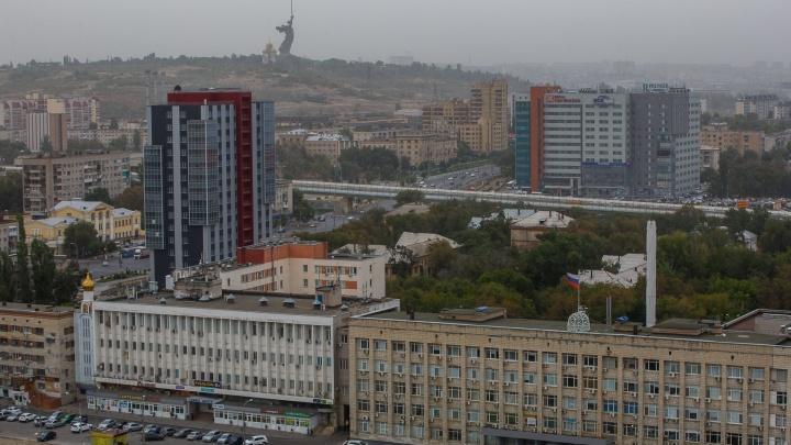 «Здесь нет будущего»: Волгоград признали одним из худших городов для построения карьеры