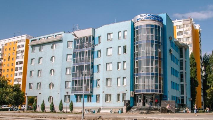 Из-за праздников жители Самарской области получат пенсии раньше