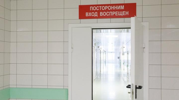 В Волгограде после проверки уволилась главный врач областного наркодиспансера