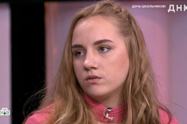 В эфире федерального телеканала Валерия Ерёмина заявила, что запуталась