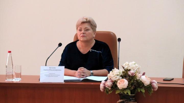 Замгубернатора Зауралья по социальной политике Ирина Бугаева ушла в отставку
