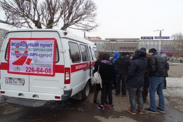 В Красноярске регулярно проводятся экспресс-тесты ВИЧ на улицах
