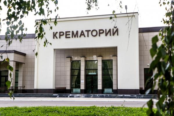 Нижегородский крематорий — социально значимый объект