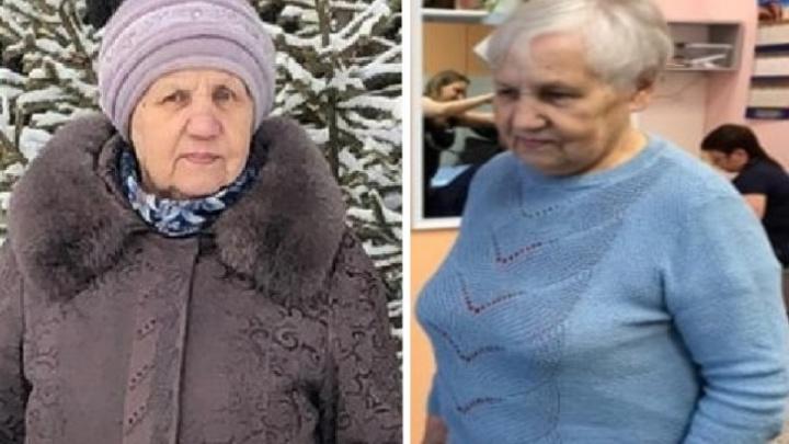 Бабушку, которая приехала в гости к внучке в Екатеринбург и пропала, нашли