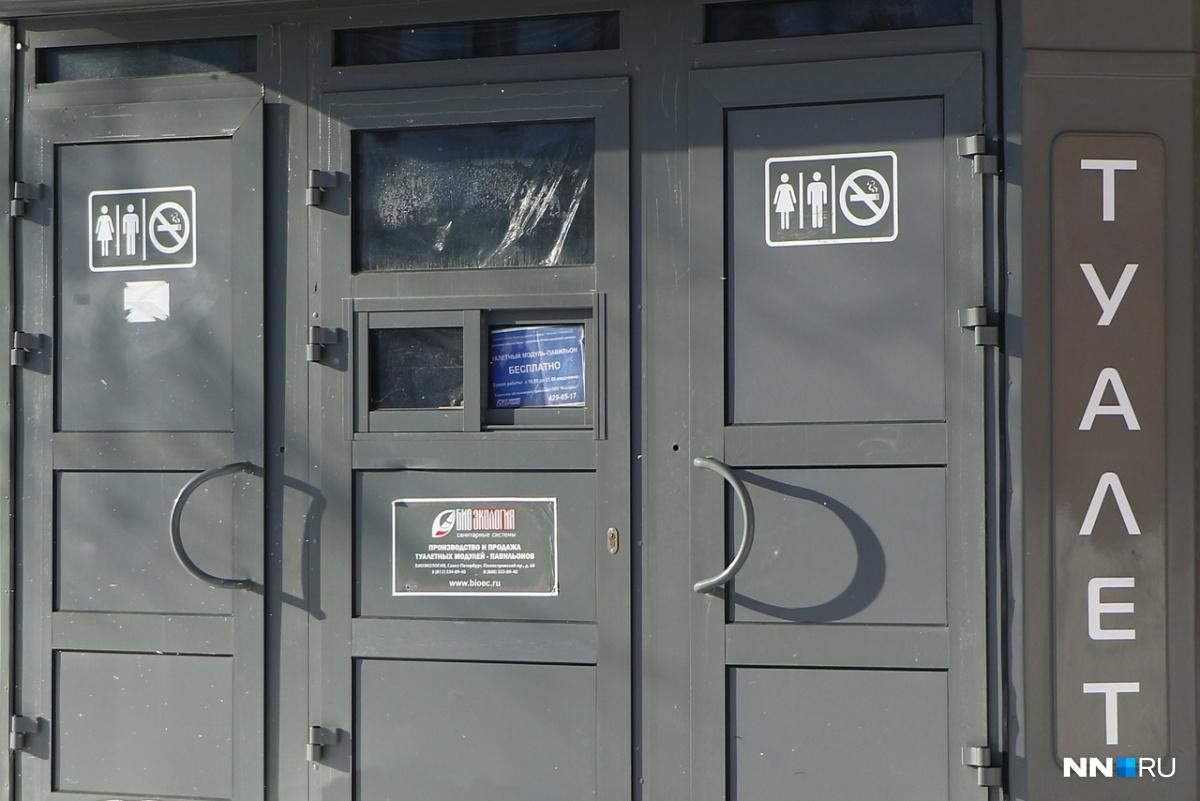 Комфортные туалеты могут появиться на улицах Нижнего Новгорода уже в этом году