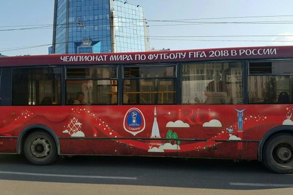 К ЧМ-2018 в Самаре обновили общественный транспорт