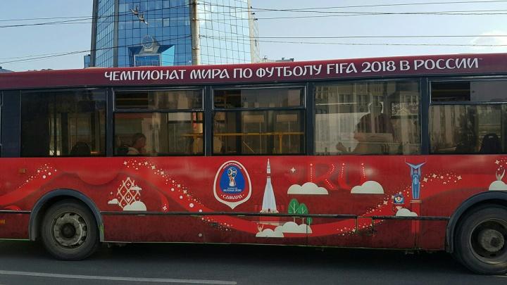 На подготовку к ЧМ-2018 в Самарской области потратили 50 миллиардов рублей