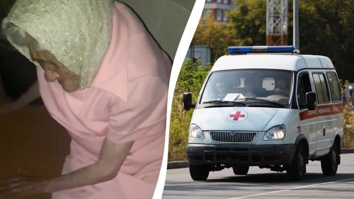 На Южном Урале скорую обвинили в отказе приехать к 86-летней старушке с расстройством психики