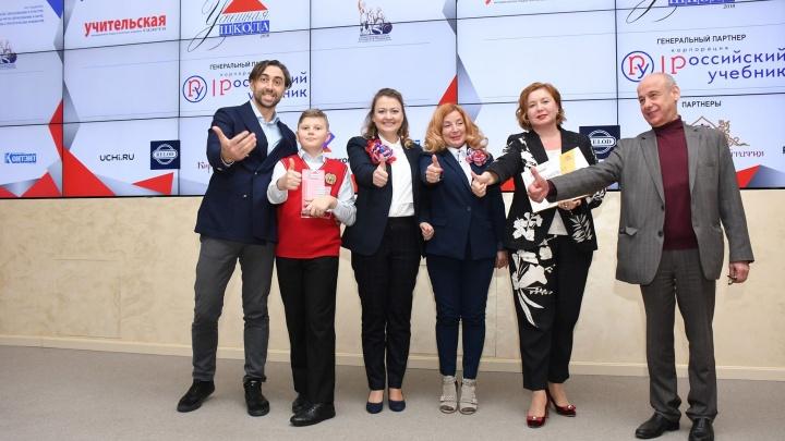 Самая успешная: пермская школа победила в федеральном конкурсе