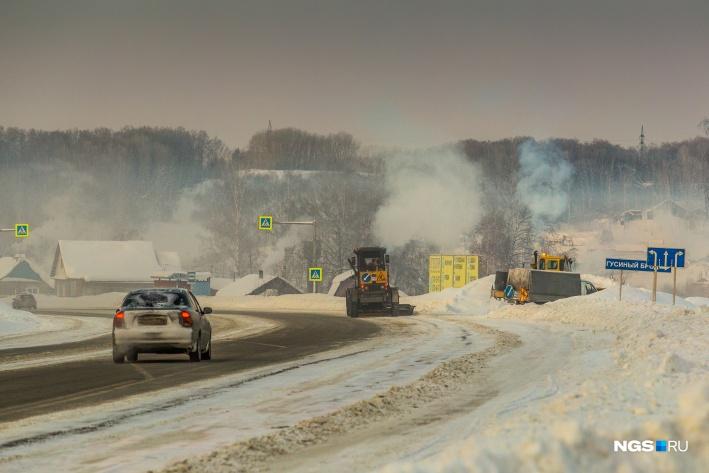 Это один из 30 специальных передвижных пунктов, расположенный приблизительно в 18 километрах от Новосибирска на Ленинск-Кузнецкой трассе