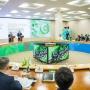Очки виртуальной реальности и бизнес с религиозным уклоном: как прошёл исламский экономический форум