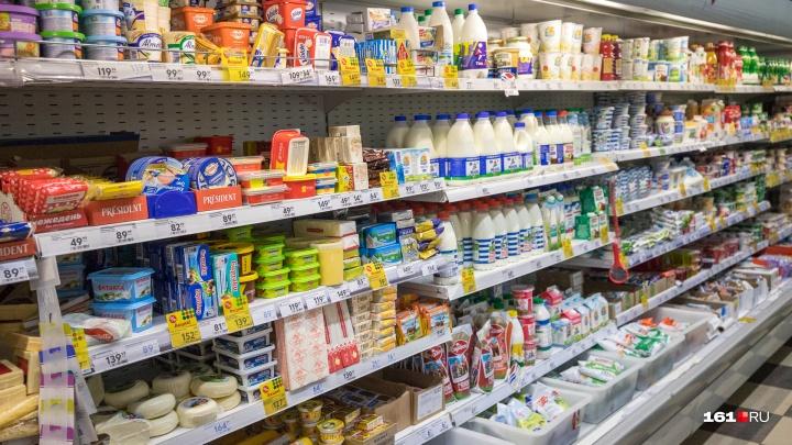 В Ростовской области снизился прожиточный минимум