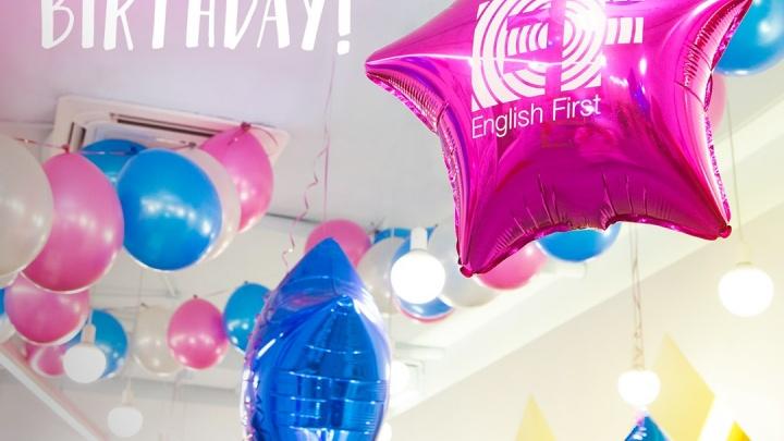 English First отмечает день рождения и дарит скидки
