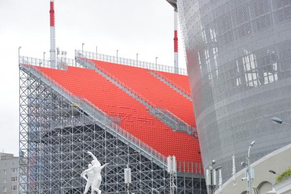 Внешние трибуны стадиона