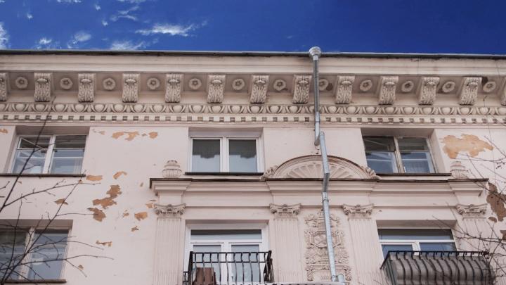 Спасибо ШОС и БРИКС: на гостевом маршруте Челябинска отремонтируют фасад 232 домов