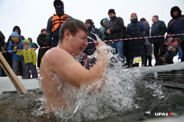 Горожане отпраздновали православный праздник Крещения